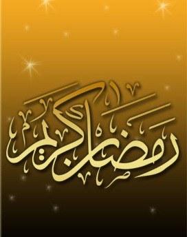ramadan2_.jpg