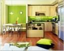 مطبخ 12